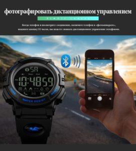 Наручные часы SKMEI (1303)