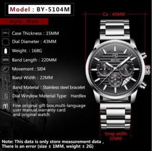 Наручные часы BENYAR (BY-5104X steel)